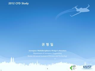 2012 CFD Study