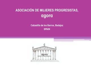 ASOCIACIÓN DE MUJERES PROGRESISTAS,  αgor α