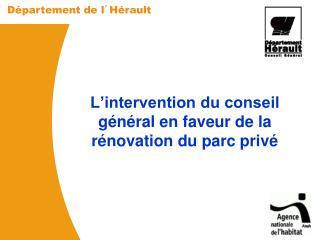 L'intervention du conseil général en faveur de la rénovation du parc privé