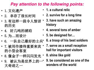 Pay attention to the following points: