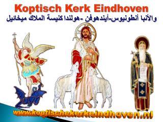 Koptisch Kerk Eindhoven