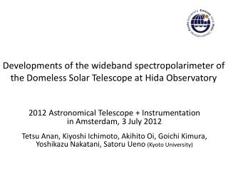 2012 Astronomical Telescope + Instrumentation in Amsterdam, 3 July 2012