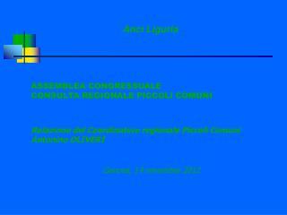 ASSEMBLEA CONGRESSUALE  CONSULTA REGIONALE PICCOLI COMUNI