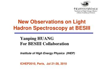 New Observations on Light Hadron Spectroscopy at BESIII