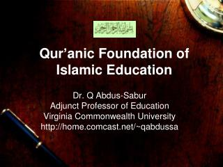 Qur'anic Foundation of Islamic Education