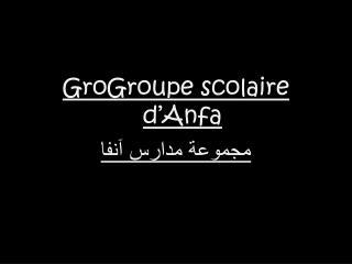 GroGroupe  scolaire d' Anfa مجموعة مدارس آنفا upe  scolaire d' Anfa مجموعة مدارس آنفا