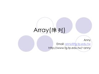 Array( 陣列 )