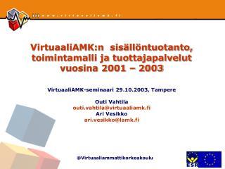 Suomen Virtuaaliammattikorkeakoulu