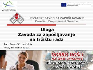 Uloga  Zavoda za zapošljavanje  na tržištu rada