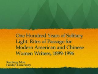 Xianfeng Mou  Purdue University