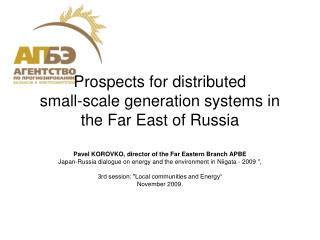 Prospects for distributed  small-scale generation systems in the Far East of Russia