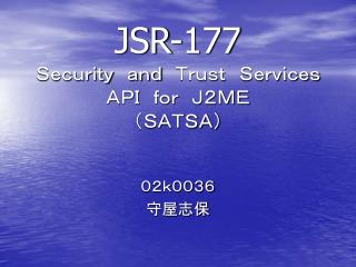JSR-177 Security and Trust Services API for J2ME (SATSA)
