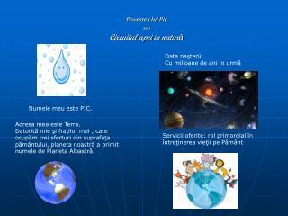 Povestea lui Pic  sau Circuitul apei  în natură