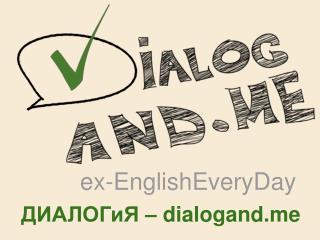 ДИАЛОГиЯ – dialogand