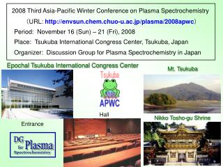 2008 Third Asia-Pacific Winter Conference on Plasma Spectrochemistry