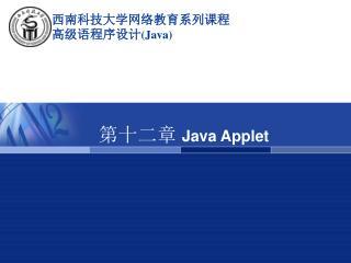 ?????????????? ??????? (Java)
