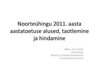 Noorteühingu 2011. aasta aastatoetuse alused, taotlemine ja hindamine