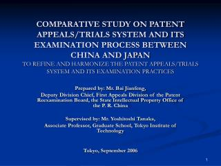 COMPARATIVE STUDY ON PATENT APPEALS