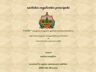 "NARUC"" -is programa energetikis regulirebis sferoSi partniorobisTvis"