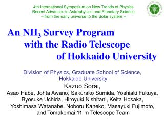 An NH 3  Survey Program  	with the Radio Telescope  			of Hokkaido University