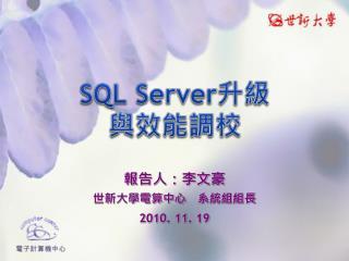 SQL Server ?? ?????