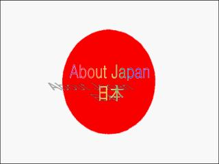 About Japan 日本