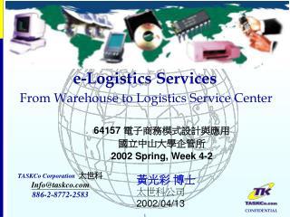 e-Logistics Services