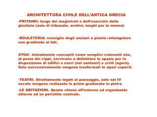 ARCHITETTURA CIVILE DELL'ANTICA GRECIA