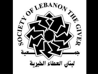 UN Headquarters- Down Town Beirut