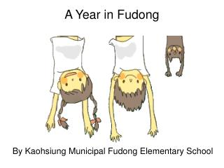 A Year in Fudong