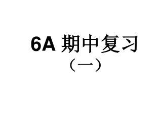 6A  ???? ???