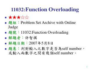 11032: Function Overloading