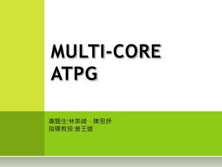 MULTI-CORE ATPG