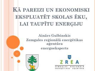 Kā pareizi un ekonomiski ekspluatēt skolas ēku, lai taupītu  enerģiju