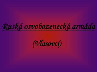 Ruská osvobozenecká armáda