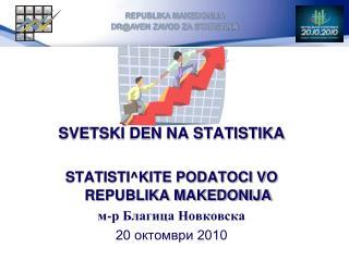 SVETSKI DEN NA STATISTIKA STATISTI^KITE PODATOCI VO REPUBLIKA MAKEDONIJA м-р Благица Новковска