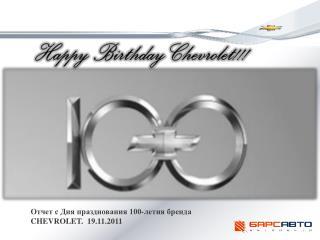 Happy Birthday Chevrolet !!!