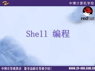 Shell  编程