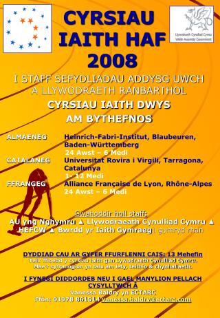 CYRSIAU  IAITH HAF  2008
