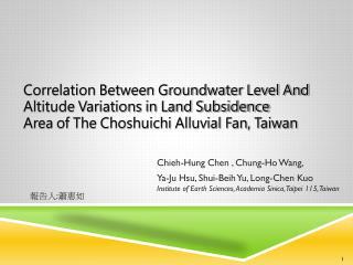 Chieh-Hung Chen , Chung-Ho Wang,