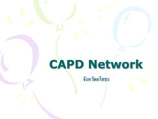 CAPD Network
