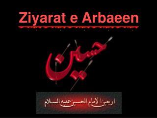 Ziyarat e Arbaeen