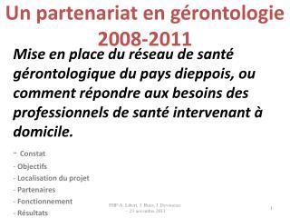 Un partenariat en gérontologie 2008-2011