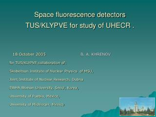 Space fluorescence detectors TUS/KLYPVE for study of UHECR .