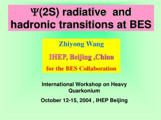 (2S) radiative  and hadronic transitions at BES