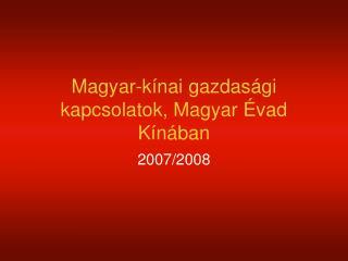 Magyar-kínai gazdasági kapcsolatok, Magyar Évad Kínában