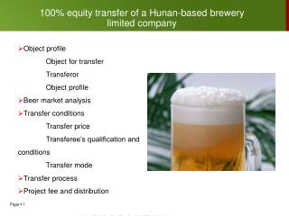 Object profile Object for transfer Transferor  Object profile Beer market analysis