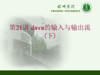 ? 21 ?  Java ??????? ( ? )