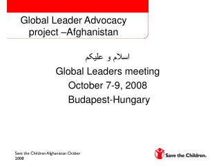 Global Leader Advocacy project –Afghanistan