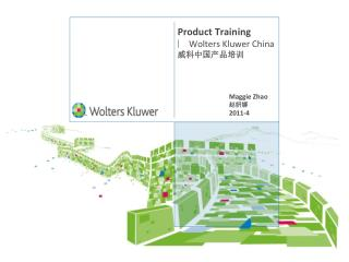 Product Training  ︳  Wolters Kluwer China  威科中国产品培训